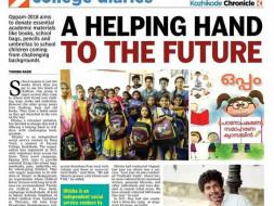 HELP DHISHA TO SUPPORT UNDERPRIVILEGED CHILDREN
