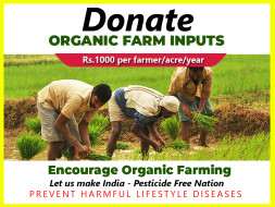 Donate Organic Farm Inputs & Encourage Organic Farming in India