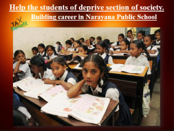 Help the students of deprive section of society. Help NPS.