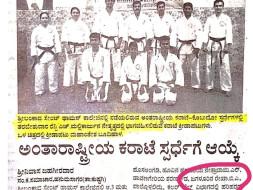 Help Rekha BA for International Karate Competition in Srilanka