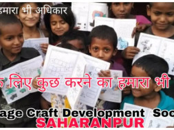Education for poor and needy children