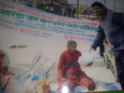 Oldage home and temple  cowsala purpose of funds in rural remote area
