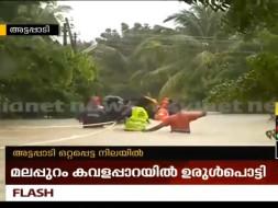 Help for kerala flood