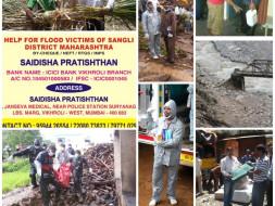 HELP FOR FLOOD VICTIMS OF SANGLI DISTRICT, MAHARASHTRA