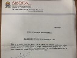 Help Ramya Mol for Kidney Transplantation