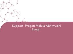 Support  Pragati Mahila Abhivrudhi Sangh