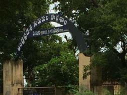 Help APR School Venkatagiri To Prosper