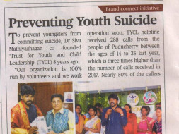 Help Us To Empower Youth!!