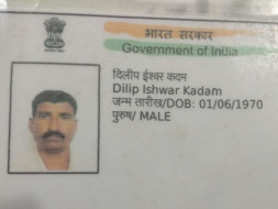 Need your help for Complex Open Heart Surgery of Mr. Dilip Kadam