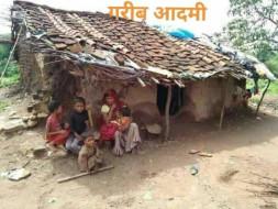 Help Me Support Kids Of Chhaprauli