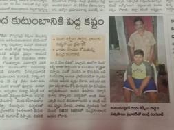 Help Sathya Sai Prabhakar Undergo Kidney Transplant