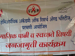 Menstrual Hygiene Management & Awareness Program