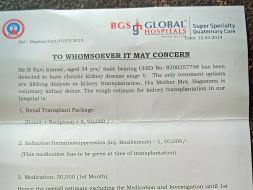 Help Me Get Kidney Transplantation.