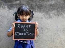 गरीब बच्चो के स्कूल लिए योगदान करे