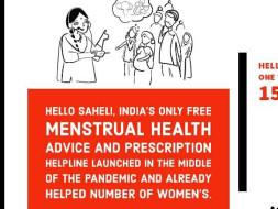 Help Poor People For Woman Health
