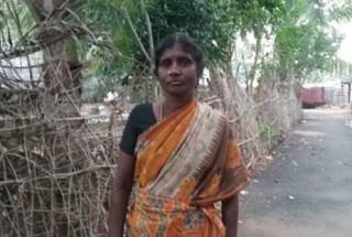 Rajina Ambikapathy