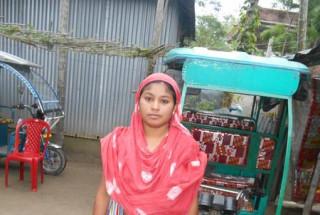 Sahida Khatun Bibi
