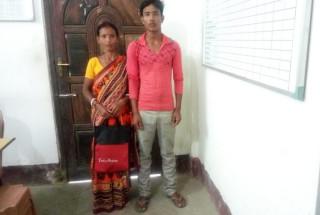 Bikram Roy