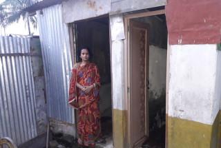 Bina Kundu