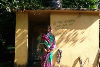 Saraswati Swain