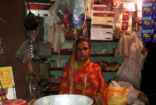Sishani Kundu