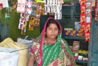 Mamina Sahoo