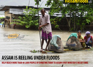 Help Raise Funds For #AssamFloods 2019