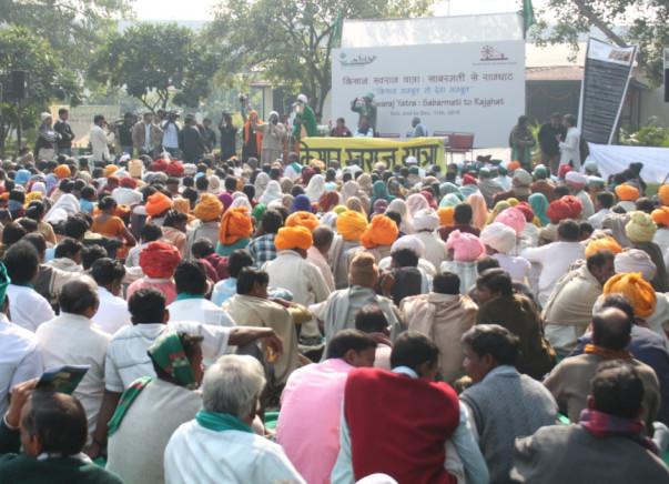 Funds to support Kisan Swaraj Sammelan April 2016 in Hyderabad
