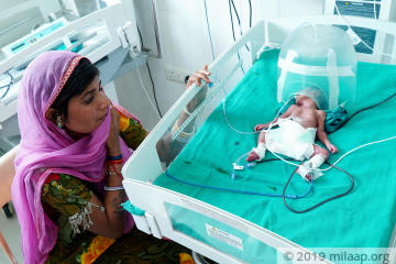 save-baby-of-sugna