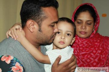 help-baby-yasira