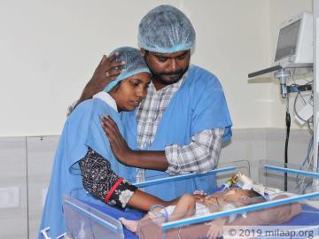 help-baby-of-rajeshwari
