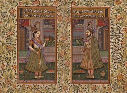 Mughal-Miniature-Painting-HANDMADE-Jahangir-Noor-Jahan-Portrait-Moghul-Artwork-190652502784