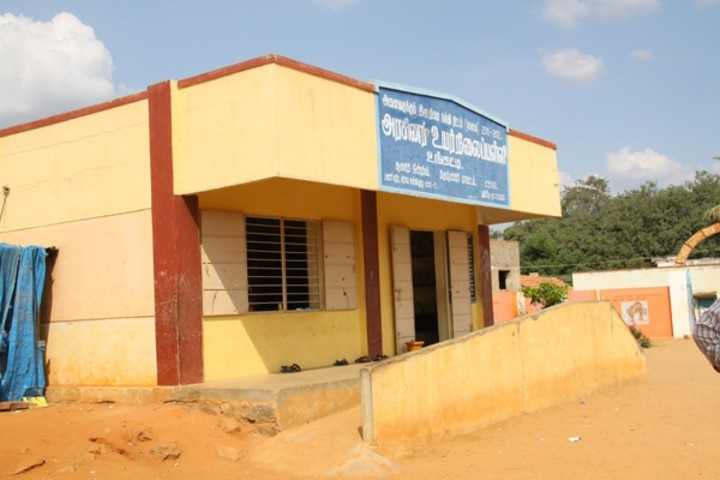 Due to the state of sanitation facilities, most girls prefer not to use the toilets on the school premises.