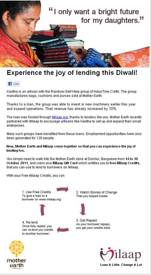 Diwali_campaign