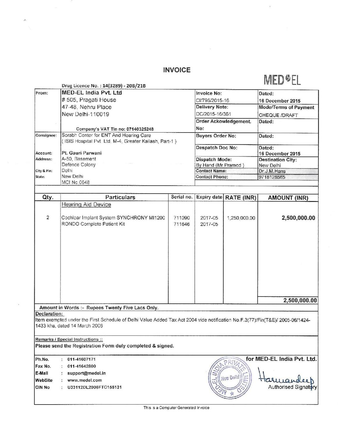 Cochlear Implant Invoice