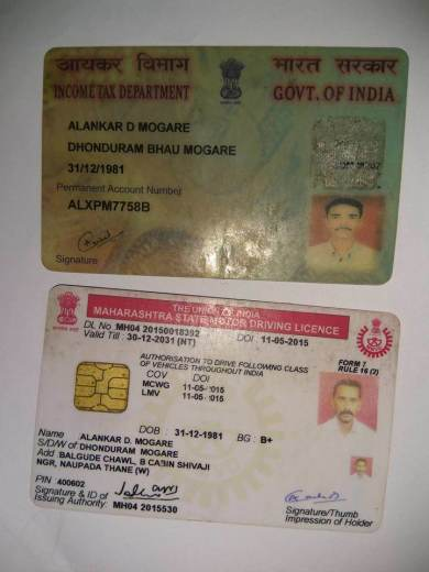 omkar father id proof