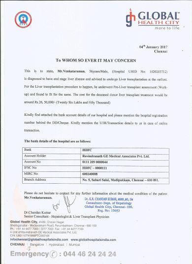 Estimate for Surgery_Venkataraman