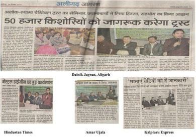 Inaugural News coverage of Our Trust on This Issue