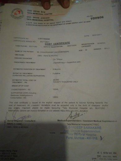 Cost Certificate.