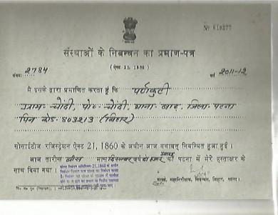 Purnkuti registration