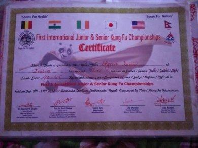 International Event Award
