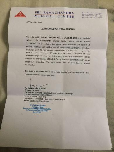 Sri Ramachandra Medical center Letter