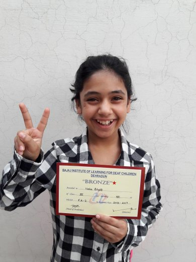 In July 2015, Maya totally illiterate. Now winning top certificates!