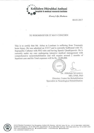 Estimation letter of Kokilaben Dhirubhai Ambani