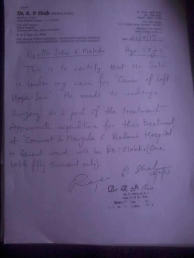 Doctors estimate letter