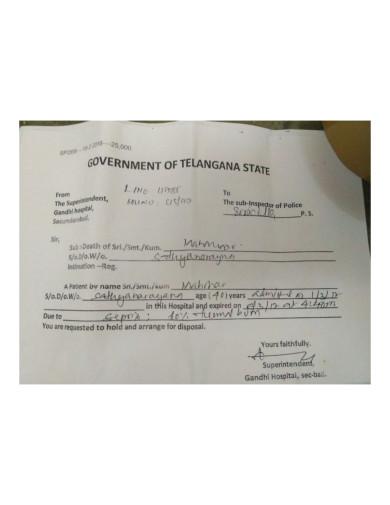 Death( Postmortem) report of Srujana's father