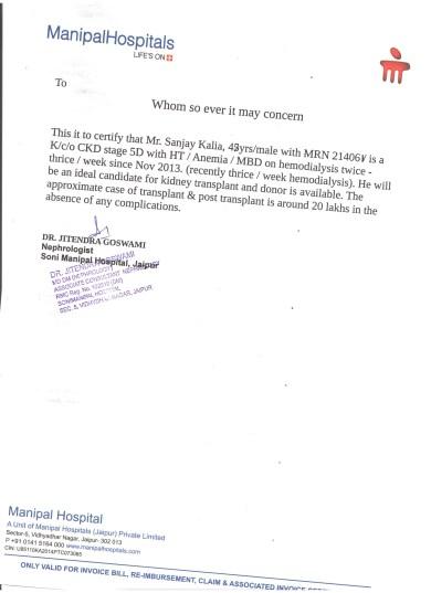 doctors letter