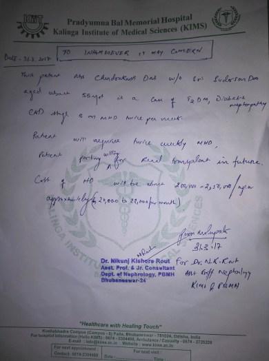 Estimate Letter