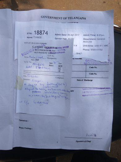 Vinod admission doc
