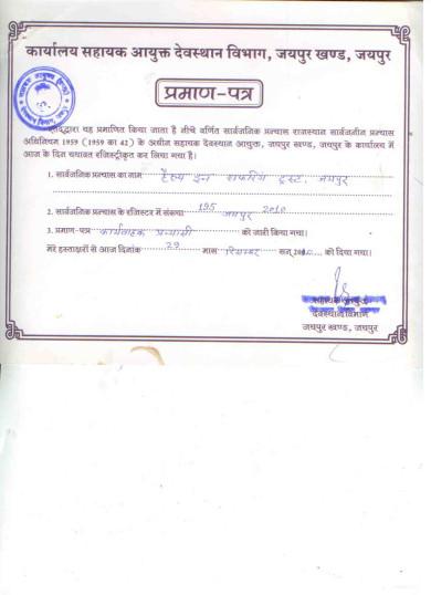Help In Suffering Registration
